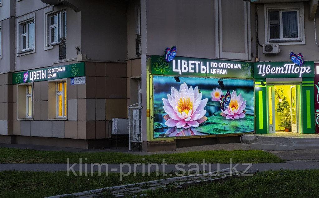 Заказать баннер в Алматы