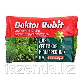 Средство для септиков Доктор Rubit 75 гр