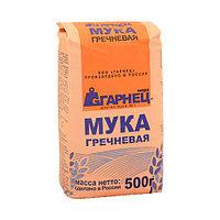 Мука гречневая Гарнец, 500 г (срок до 12.11.21)