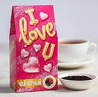 Чай чёрный I love u, вкус лесные ягоды, 50 г.
