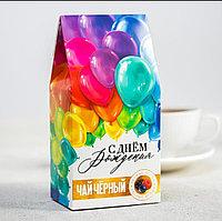 Чай в домике «С днем рождения», со вкусом лесные ягоды, 50 г.