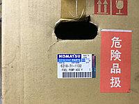 Топливный насос для двигателя KOMATSU SAA6D140E-3A