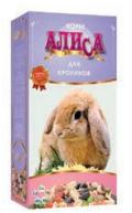 Зерносмесь «Для кроликов» 450 г, «Алиса»