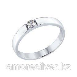 "Кольцо SOKOLOV серебро с родием, фианит swarovski , ""каратник"" 89010057 размеры - 17,5"