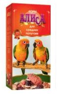 Зерносмесь «Для средних попугаев» 450 г, «Алиса»