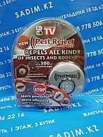 Отпугиватель вредителей Pest Repeller PRO