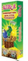 Палочки-лакомство для птиц с витаминами и минералами «Алиса», 2*35 г