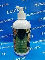 Бэлисс - Крем для тела - Змеиный жир + Гиалуроновая кислота