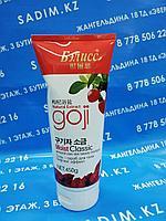 Бэлисс - Соль-Скраб для тела Лифтинг эффект - Ягоды Годжи