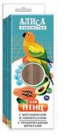 Ассорти-лакомство для птиц (витамины, минералы и тропические фрукты) «Алиса», 2*50 г