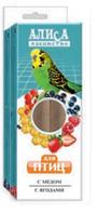 Ассорти-лакомство для птиц (мед, ягоды) «Алиса», 2*50 г