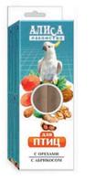 Ассорти-лакомство для птиц (орехи, абрикос) «Алиса», 2*50 г