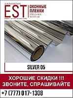 Cолнцезащитная пленка Silver 05 с высоким отражением