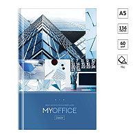 """Ежедневник недатированный А5, 136л., 7БЦ OfficeSpace """"Офис. Office style"""", матовая ламинация"""