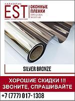 Cолнцезащитная пленка Silver Bronze 20 с высоким отражением