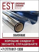 Cолнцезащитная пленка Silver Blue 20 с высоким отражением