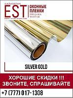 Cолнцезащитная пленка Silver Gold 20 с высоким отражением