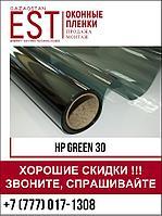 Солнцезащитная пленка HP Green 30 с высоким отражением