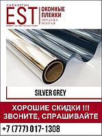 Солнцезащитные пленки Silver Grey 10 (Серое зеркало)