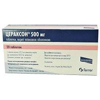 Цераксон 500 мг №20 таблетки