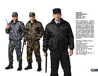 "Куртка ""Штурм-Люкс"""
