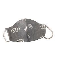 Маска многоразовая защитная Bradex BSP 0002 grey