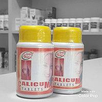 Calicum tablets - кальций