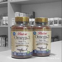 Omega 3, Balen рыбий жир в капсулах Омега 3