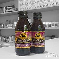 """Масло черного тмина """"Черный конь"""" Black Seed Oil Alhussan (125 мл, Саудовская Аравия)"""