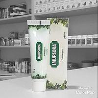 Imupsora (крем Имупсора) - минерально-травяной комплекс для лечения псориаза