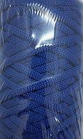 Полиэфирный шнур для вязания Caramel (Карамель) Ультрамарин