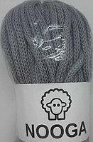 Шерстяной шнур (Пряжа) для вязания NOOGA (Нуга) Грей