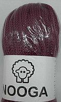 Шерстяной шнур (Пряжа) для вязания NOOGA (Нуга) Ягодный пунш