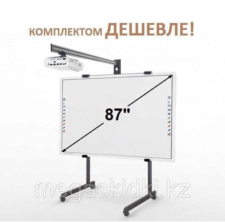 Интерактивный комплект: доска 87 дюймов + проектор + мобильная стойка