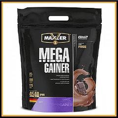 Maxler Mega Gainer 4.5кг (шоколад)