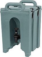 Термоконтейнер Cambro 100LCD 401 синевато-серый