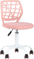 Кресло компьютерное Stool Group детское Эльза розовый