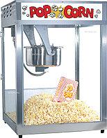 Аппарат для попкорна Gold Medal Macho Pop 16/18oz соль (для барной стойки)