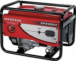 Генератор бензиновый HONDA EP 2500 CX1