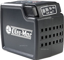 Аккумулятор Oleo-Mac 40В 2,5Ач