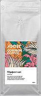 Кофе свежеобжаренный Adept Coffee Пёрфект кит (в зернах, 1 кг)
