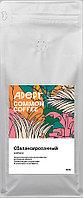 Кофе свежеобжаренный Adept Coffee Сбалансированный (в зернах, 1 кг)