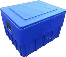 Термоконтейнер Foodatlas H-65L (синий)
