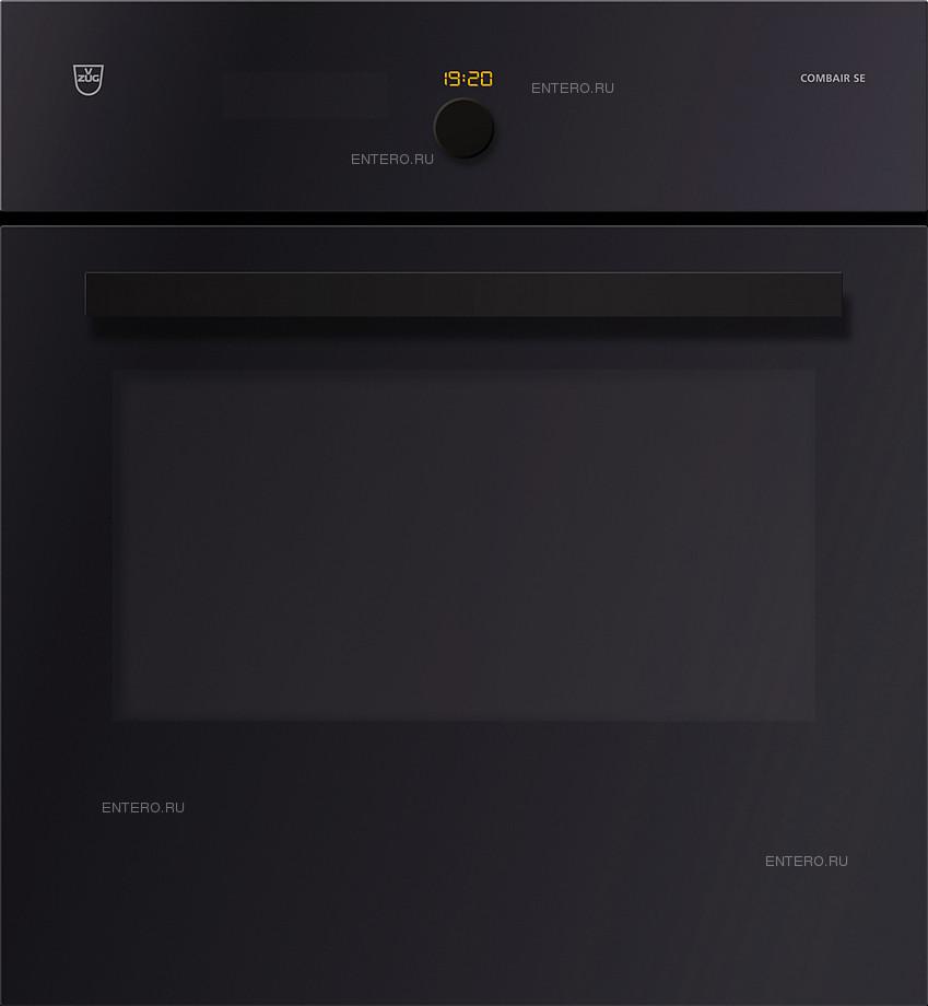 Шкаф духовой V-ZUG SE 60 BCSEZ60