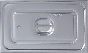 Крышка для гастроемкости EKSI 14000C GN 1/4 (265х162) нерж. сталь