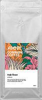 Кофе свежеобжаренный Adept Coffee Хай левел (в зернах, 1 кг)