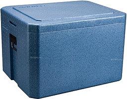 Термоконтейнер Foodatlas H-68L (синий)