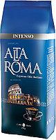 Кофе свежеобжаренный Alta Roma INTENSO (арабика, робуста, в зернах, 0,25 кг)