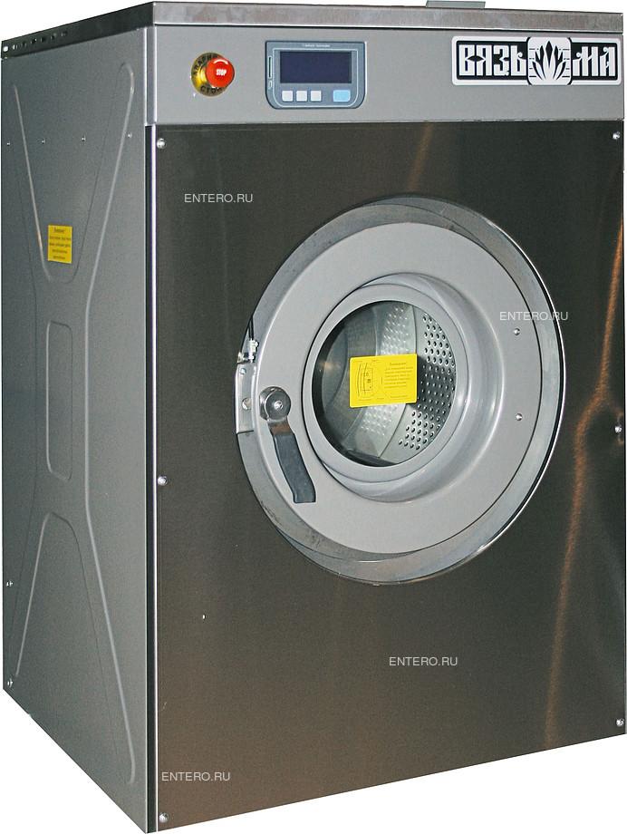 Машина стирально-отжимная Вязьма ЛО-7
