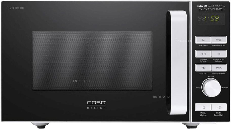 Микроволновая печь CASO BMG 20 Ceramic Electronic
